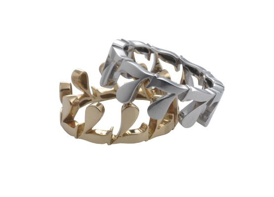 7 Detachable Ring